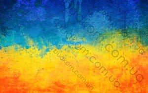 581233_goluboy_jeltyiy_flag-ukrainyi_ukraina_4000x2500_www-getbg-net