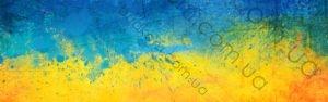 cropped-581233_goluboy_jeltyiy_flag-ukrainyi_ukraina_4000x2500_www.GetBg_.net_.jpg