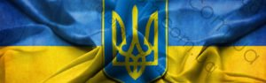 cropped-Bandera-Ucrania-wallpaper.jpg