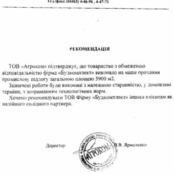 license-05